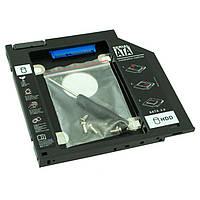 Адаптер для второго HDD 2.5″ SATA III 9.5 мм