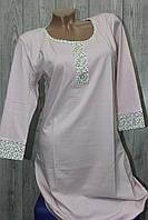 Женская ночная сорочка(рубашка)