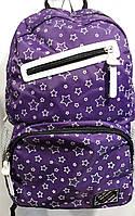 Рюкзак школьный ортопедический Dr Kong Z 2002-М, фото 1