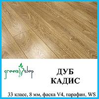 Ламинат в квартиру толщиной 8 мм Green Step Villa 33 класс, Дуб Кадис