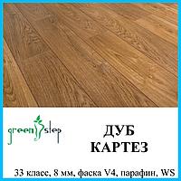 Ламинированный пол в квартиру толщиной 8 мм Green Step Villa 33 класс, Дуб Картез