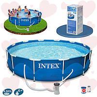 АКЦИЯ!  Intex 28212 (366 х 76см) Каркасный круглый бассейн + фильтрующий насос