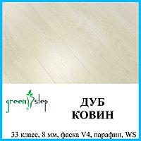 Белый ламинированный пол в квартиру толщиной 8 мм Green Step Villa 33 класс, Дуб Ковин