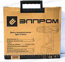Аккумуляторный шуруповерт Элпром ЭДА - 12 - NiCd, фото 3