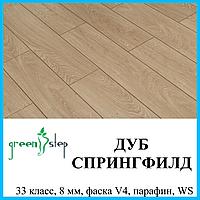 Ламинат с эффектом настоящего дерева толщиной 8 мм Green Step Villa 33 класс, Дуб Спрингфилд