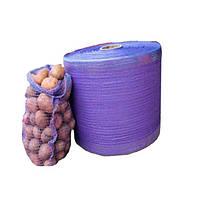 Сетка овощная в рулоне 41х60 (до 15 кг; 2 500 шт.) Фиолетовая, фото 1