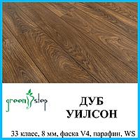 Ламинат состаренный толщиной 8 мм Green Step Villa 33 класс, Дуб Уилсон