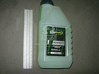 Антифриз OIL RIGHT (зеленый) (0,8л/945гр) 2903