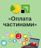 """Новые услуги от BabyPro: """"Мгновенная рассрочка"""", """"Оплата частями""""!"""