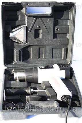 Фен промышленный -  ЭЛПРОМ ЭФП - 2000 - 2 K, фото 2
