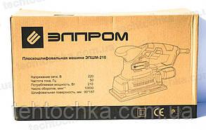 Плоскошлифовальная Элпром ЭПШМ - 210, фото 2
