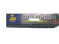 Сварочные электроды Zim d4 5кг