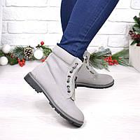 Ботинки женские демисезонные Balmain серые 4065, осенняя обувь