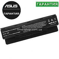 Аккумулятор батарея для ноутбука ASUS N55SF, N45VM, N45SL, N45SF, N56 ,