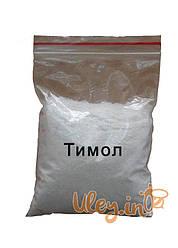 Тимол (20 гр.) порошок.
