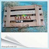 """Банька """"подарунковий набір., фото 3"""