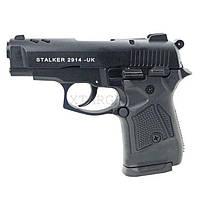 Пистолет стартовый STALKER 9 мм мод. 2914 (черный)