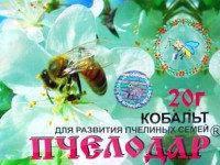 Пчелодар (бджілодар), для развития пчелиных семей, порошок,20 г. Агробиопром
