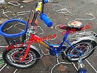 Детский двухколесный велосипед с корзинкой тачки Азимут 18 дюймов