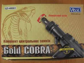 Комплект центральных замков / COBRA GOLD Vitol