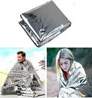 Спасательное тепловое одеяло космическое покрывало термоодеяло из фольги майлара, фото 1