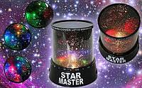 Проектор зоряного неба Star Master, фото 1