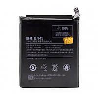 Аккумулятор BN43 для Xiaomi Redmi Note 4X (Original) 4100мAh