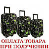Дорожный чемодан сумка 773 набор 3 штуки kolor 8, фото 2