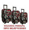 Дорожный чемодан сумка 773 набор 3 штуки kolor 1, фото 2