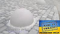 Бетонная полусфера, парковочные бетонные ограждения