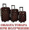 Дорожный чемодан сумка 773 набор 3 штуки черная-карта, фото 2
