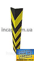 Демпфер парковочный угловой 800, защита углов колонн, резиновая накладка на колонну