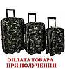 Дорожный чемодан сумка 773 набор 3 штуки Matrix, фото 2