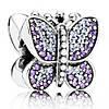 Подвеска-шарм Сверкающая бабочка