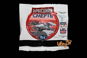 Крысиная смерть — 200 грамм (тестообразная масса в пакетиках)