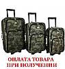 Дорожный чемодан сумка 773 набор 3 штуки mapa, фото 2