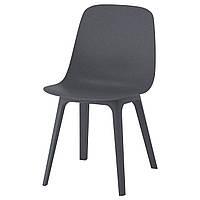 Стул IKEA ODGER