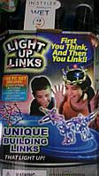 Конструктор Светящиеся линии Light Up Links