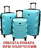 Дорожный Чемодан сумка Carbon 720 набор 3 штуки голубой, фото 2