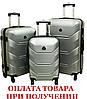 Дорожный Чемодан сумка Carbon 720 набор 3 штуки серебряный, фото 2