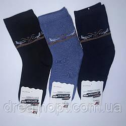 Носки женские махра