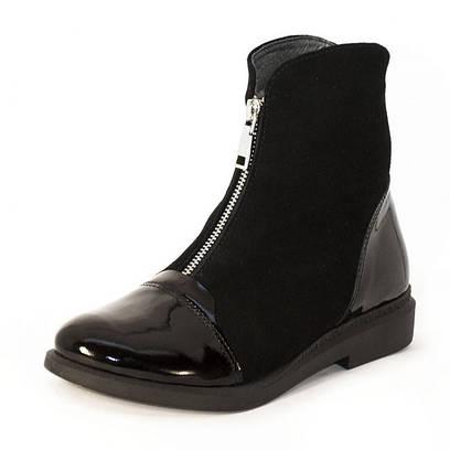Ботинки замшевые на молнии 7943