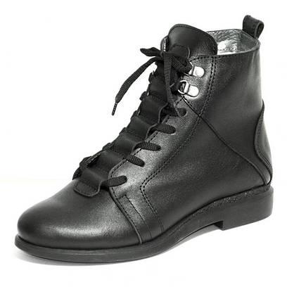 Ботинки кожаные на шнурках 7400