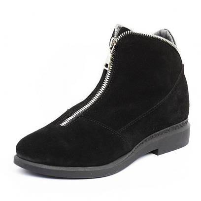 Ботинки замшевые на молнии 7903