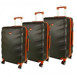 b688e6abbfac Наборы чемоданов. Товары и услуги компании