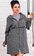 Шерстяное Пальто на меху 858295