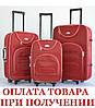 Комплект чемоданов сумка дорожный Bonro набор 3 штуки цвет красный клетка, фото 3
