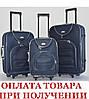 Текстильный чемодан сумка дорожный Bonro набор 3 штуки Цвет: темно-синий клетка, фото 3