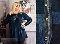 Туника свободного фасона для крупных женщин, с 52-68 размер , фото 1