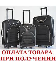 Чемодан сумка дорожный Bonro комплект 3 штуки Цвет черный клетка